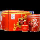 50°伊力王(红)500ml